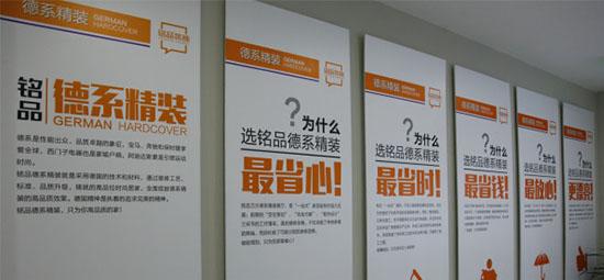 杭州口碑好的家装公司-铭品装饰