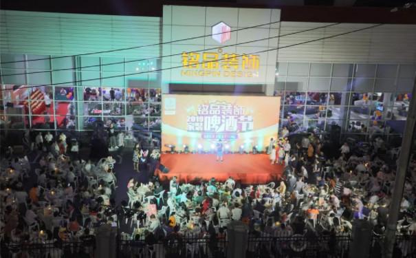 杭州家装啤酒节现场