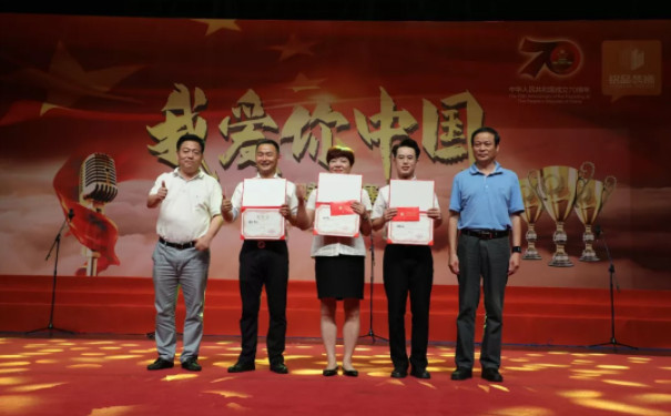 获奖团队代表领奖