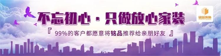 中国放心家装